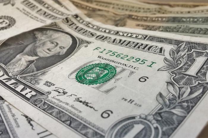 dolar se cotiza este miercoles