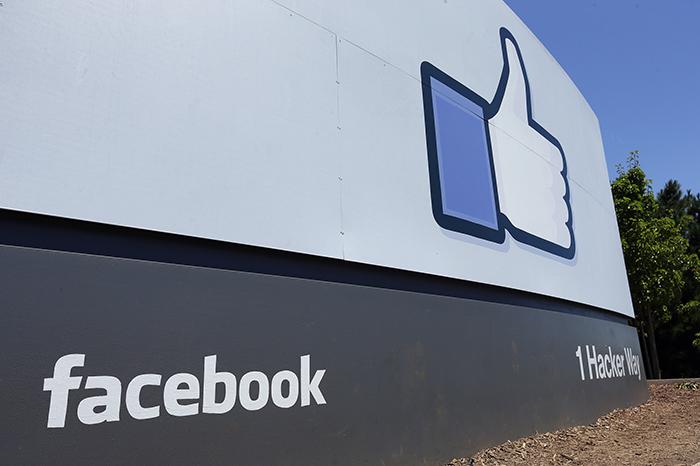 Facebook suspendió miles de apps luego de análisis de privacidad